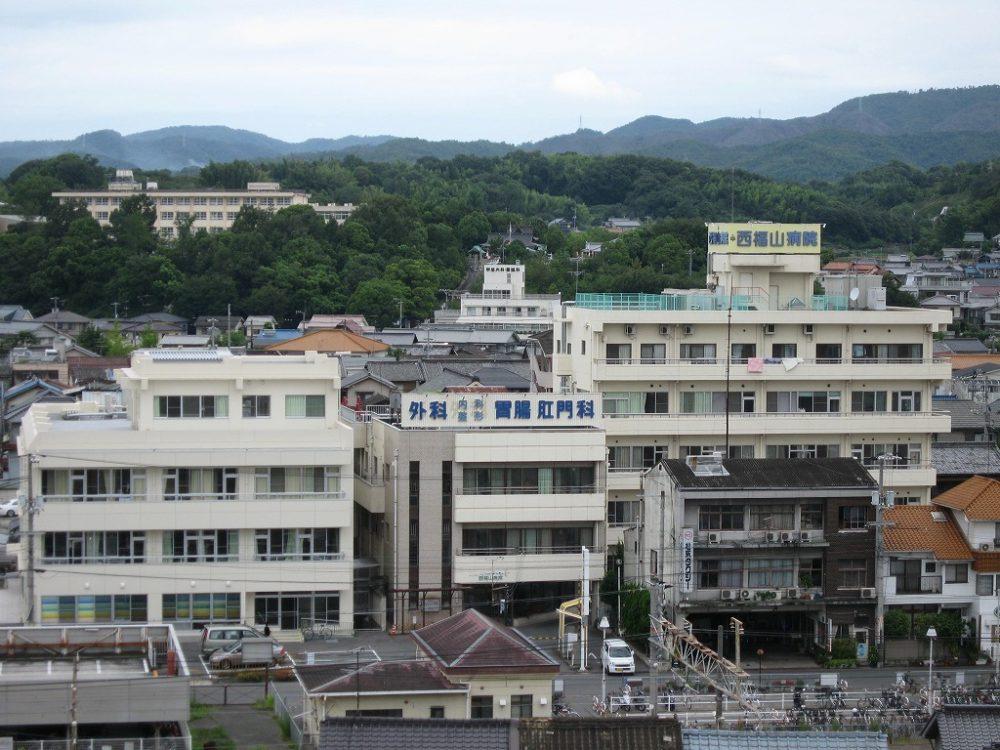 西福山病院全景